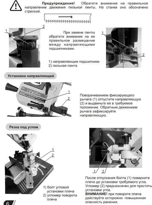 Ленточнопильный станок PROMA PPR-100