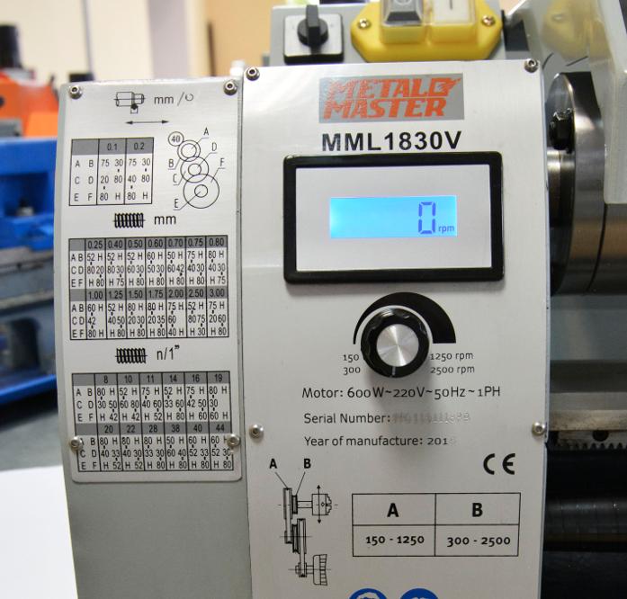 Токарный станок по металлу MML 1830 V