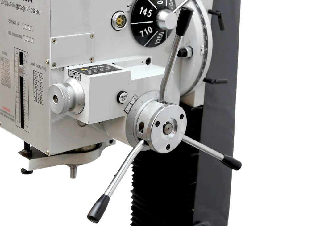 Сверлильно-фрезерный станок Metal Master MF-45A
